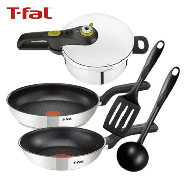 数量限定 T-fal IH 圧力鍋/フライパン セットF/5点セット(フライパン20cm/フライパン26cm/片手圧力鍋/ターナー/レードル) IH使用OK おうち時間 新生活