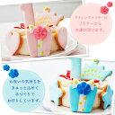 ファーストバースデー ケーキ 4号 12cm 2〜4人分 1歳 誕生日 一歳 アイシングクッキー付デコレーションケーキ 誕生日ケーキ 誕生日プレゼント バースデー アイシングクッキー 男の子 女の子 スマッシュ ケーキスマッシュ 3