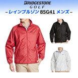 【メンズ】【ブリヂストン】BRIDGESTONEGOLFメンズレインブルゾン85G413色【M.L.LL.3L】レインウェア収納袋付【BRIDGESTONE】【日本正規品】