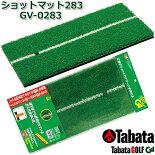 【タバタ】ショットマットGV-0283【Tabata】【0123】