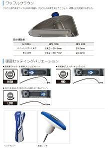 DJ、DI、BB、カーボンシャフト【MIZUNO】【日本正規品】