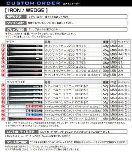 4本(#7-PW)Fujikura