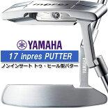 【2017年モデル】【ヤマハ】17inpresPUTTER17インプレスパター33/34inch/オリジナルヘッドカバー付【YAMAHA】【送料無料】【取り寄せ商品】