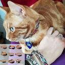 ArgusCollar [首輪単品] 猫ちゃんと飼い主さんのペアリング 猫用 アルゴスカラー 可愛い おしゃれ 上質