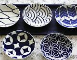 KOMON取り皿 5枚組