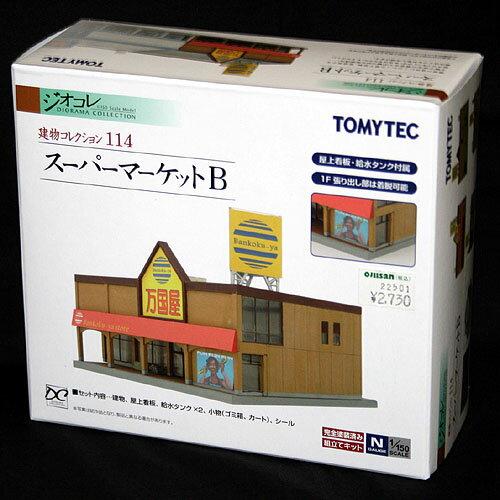 ★特価★Nゲージサイズ ジオコレ【建物コレクション 114 スーパーマーケットB】トミーテック