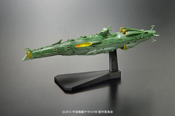 メカコレクション宇宙戦艦ヤマト2199 No.20ガイデロール級航宙戦艦 バンダイ