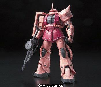 プラモデル・模型, ロボット  () 1144 RG 02 MS-06S II