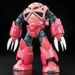 プラモデル・模型, ロボット  ()1144 RG 16 MSM-07S