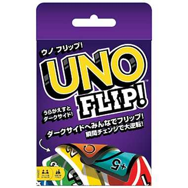 カードゲーム【GDR44UNOウノフリップ】マテル