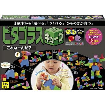 1歳6ヶ月〜★知育玩具【ピタゴラスキューブ これなーんだ】ピープル