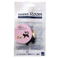 nanoroomナノルーム【NRS-003ネコセット(3)クロ歩き&子ミケぺちょ】カワダ