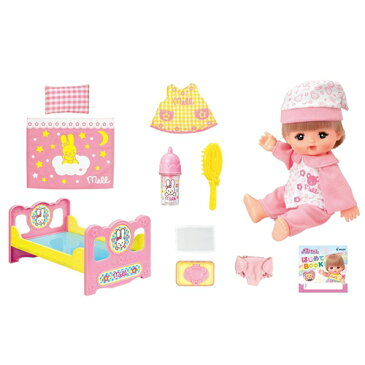 1歳6ヶ月〜★知育玩具 メルちゃん 人形付きセット【メルちゃん入門セット】パイロットインキ