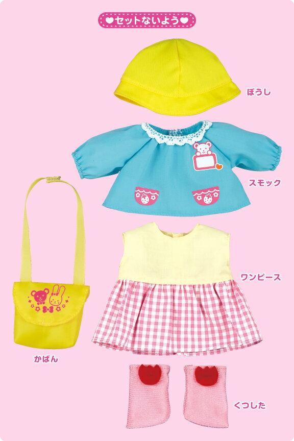 ぬいぐるみ・人形, 着せ替え人形 3