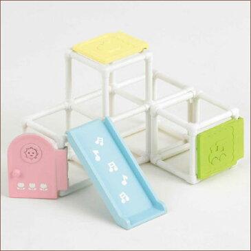 シルバニアファミリー 家具シリーズ【カ-212 赤ちゃんジャングルジム】エポック社