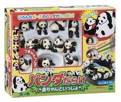 バランスゲーム【パンダだらけ赤ちゃんといっしょ】エポック