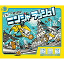 ボードゲーム【ニンジャラッシュ!】エドインター