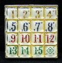 img62008036 - 【訪問】ルービックキューブみたいなスライド対戦パズルボードゲーム「Rubik's Race(ルービックスレース)」で遊ぶ@名古屋One Case(ワンケース)訪問レポート