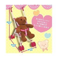 ★特価★6才〜人形用ベビーカー【かわいいくまさん柄】友愛玩具