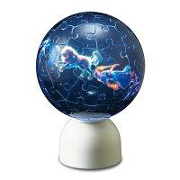光る球体パズル12星座がわかる天体儀【2003-435パズランタンゾディアック60ピース】やのまん