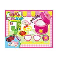 ままごと【ほかほかごはんセット】石川玩具