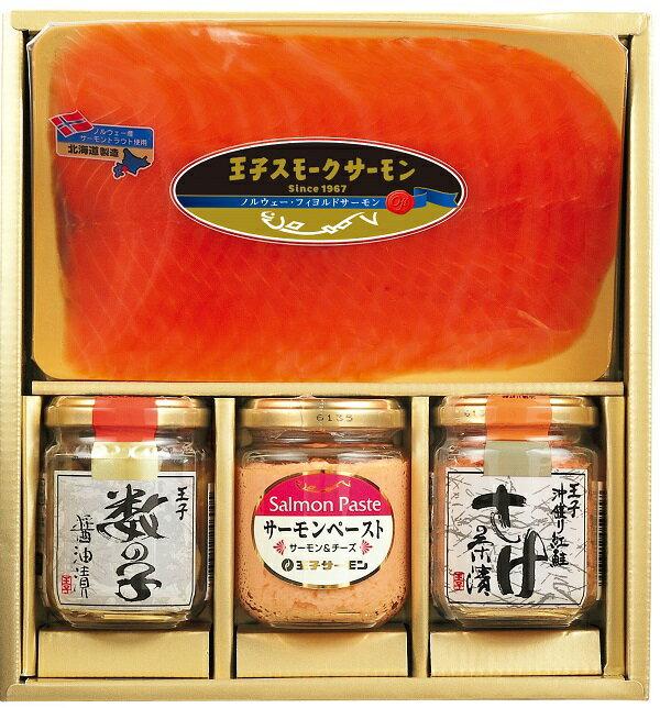【HBS50】スモークサーモン&瓶製品詰合せ【選択】【_のし】【】