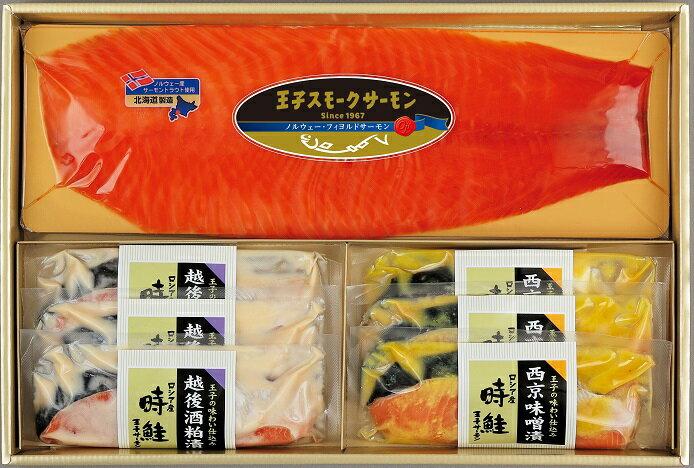 【HS100】スモークサーモン&漬魚詰合せ【選択】【_のし】【】