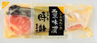 沖獲り時鮭・西京味噌漬