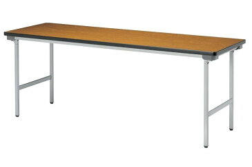 【受注生産品】会議テーブル 折りたたみアルミ脚 棚なし 幅1800×奥行450×高さ700mm 【KU-1845AN】