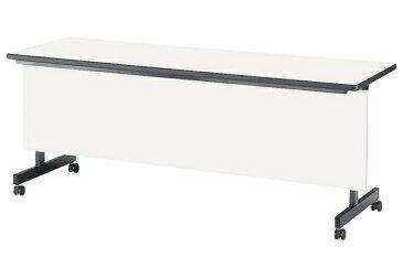【受注生産品】フラップ式会議テーブル 幕板付 幅1800×奥行450×高さ700mm [LHB-1845P]
