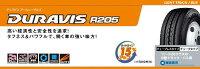 【2015年~製造】225/70R16117/115LDURAVISR205ブリヂストンデュラビスチューブレス【新品】