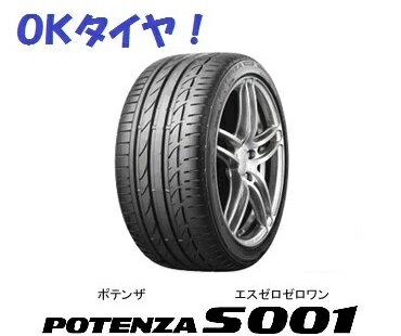 【2015年製造】 225/45R19 96Y XL POTENZA S001 ブリヂストン ポテンザ  【新品】