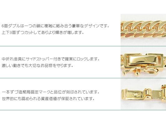 K18ゴールド6面ダブル喜平ネックレス60cm20gイエローゴールドキヘイチェーン18金新品メンズレディース