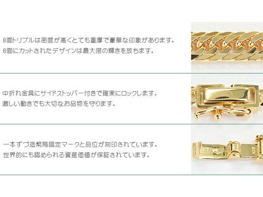 K18ゴールド8面トリプル喜平ブレスレット18cm5gイエローゴールドキヘイチェーン18金新品