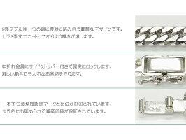 PT850プラチナ6面ダブル喜平ネックレス50cm20gキヘイチェーン白金新品メンズレディース