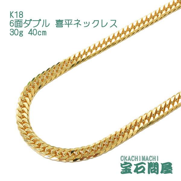 メンズジュエリー・アクセサリー, ネックレスチェーン  K18 6 40cm 30g 18