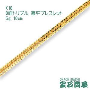 ゴールド トリプル ブレスレット イエロー チェーン
