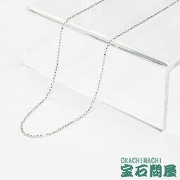 K18WG ホワイトゴールド カットボール ネックレス 45cm 3g 1.2mm ホワイトゴールドチェーン 18白金 アジャスターチェーン 新品