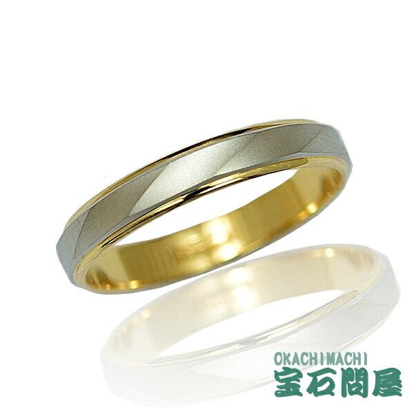ブライダルジュエリー・アクセサリー, 結婚指輪・マリッジリング  K18PT900