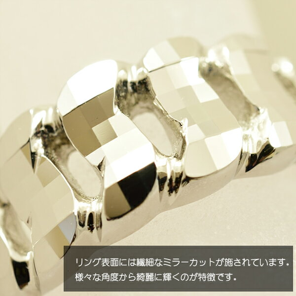 喜平リング PT900 ミラーカットリング (S) 12号 キヘイ プラチナ マイアミキューバン ピンキー メンズ レディース サイズ直し無料 新品