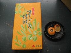 オリーブの実饅頭(小)