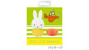 USBメモリ ミッフィーモデル 2G グリーンハウス UFDMF-2G