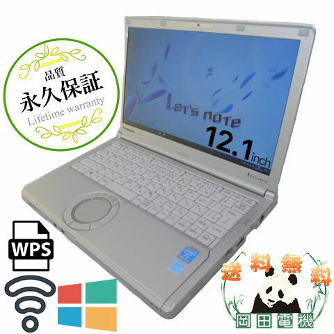パソコン, ノートPC  Panasonic Lets note CF-NX4 Core i5 16GB HDD2TB LAN Windows10 64bitWPSOffice 12.1