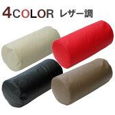 【送料無料】シンプルなビーズクッション・レザータイプかっちりした印象でお部屋を引き締めます日本製。アイボリー・ブラック・レッド・ブラウンの4色
