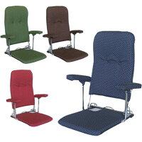 折りたたむとコンパクトになる座椅子