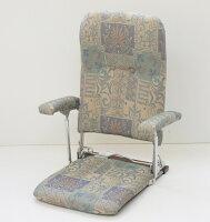 【送料無料】折り畳むと薄くコンパクトになる肘付座椅子