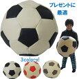 【送料無料】新発売サッカーボール型ビーズクッション合成皮革製・日本製プレゼントにも