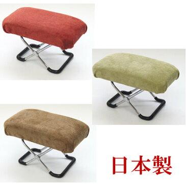【送料無料】(北海道・沖縄を除く)正座が楽にできるあし楽椅子・落ち着いた無地・高級感あります。折りたためて携帯にも便利です。サイズ小