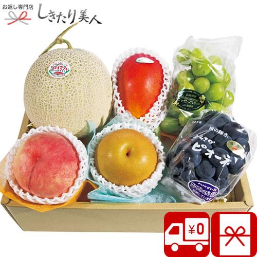 フルーツ・果物, セット・詰め合わせ  G 90013-07
