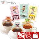 【送料無料】キャットカフェ ドッグテラス 3種セット CC-